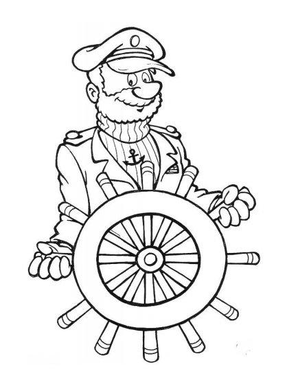 Oui ! Capitaine...